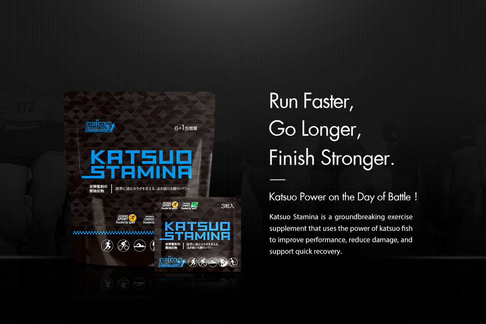 Katsuo Stamina is a groundbreaking exercise supplement that uses the power of katsuo fish to improve performance, reduce damage, and support quick recovery.