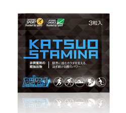 KatsuoStamina (Tablets - Packet of 3) ★Better endurance, better performance, less muscle damage, faster recovery★