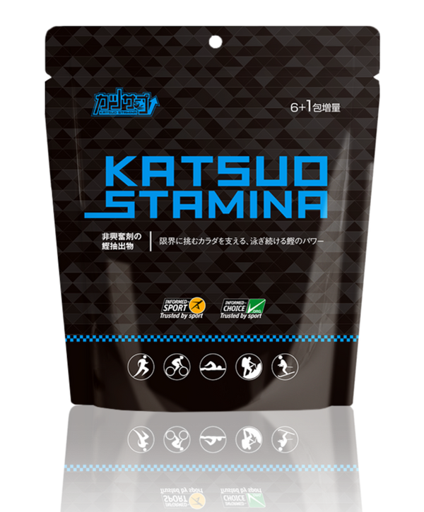 KatsuoStamina (6 Packages + 1 Package FREE) ★Better endurance, better performance, less muscle damage, faster recovery★