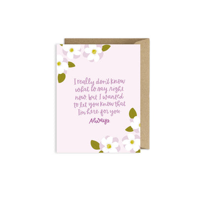 Greeting Card- Sympathy Card
