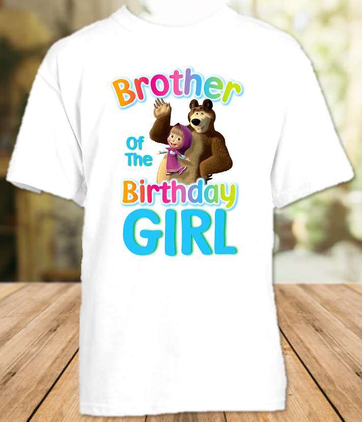 Masha and The Bear Birthday Party Personalized Sibling Brother T Shirt or Onesie - All Sizes - MBBS1