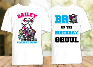 Monster High Birthday Party Personalized T Shirt or Onesie - 2 Pack - MH2P