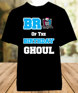 Monster High Birthday Party Personalized Sibling Brother Color T Shirt - All Sizes - MHBCS1