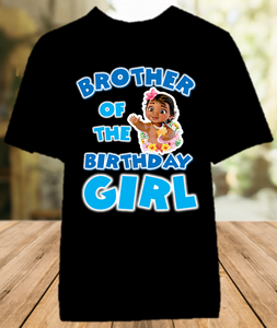 Baby Moana Birthday Party Personalized Sibling Brother Color T Shirt - All Sizes - BMOBCS1