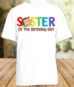 Curious George Monkey Birthday Party Personalized Sibling Sister T Shirt or Onesie - All Sizes - CGSS1