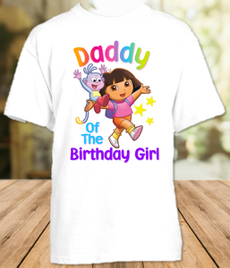 Dora The Explorer Birthday Party Personalized Parent Dad Daddy Father T Shirt - All Sizes - DEDS1