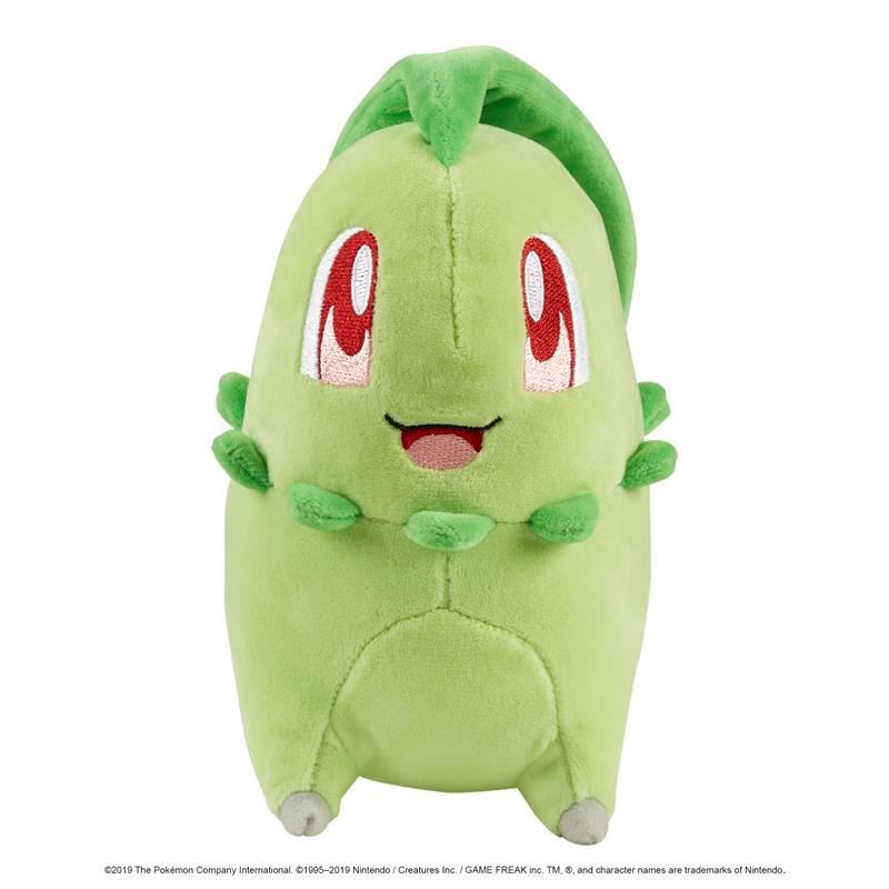 Pokemon 8 inch Plush Chikorita