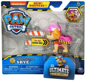 PAW Patrol Construction Figure Skye