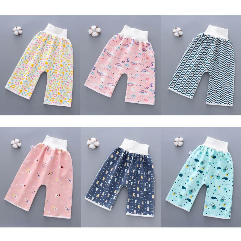 Comfy Cubs Children's diaper skirt