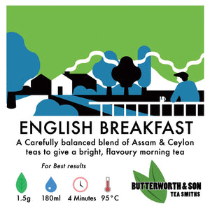 Loose leaf tea: English Breakfast