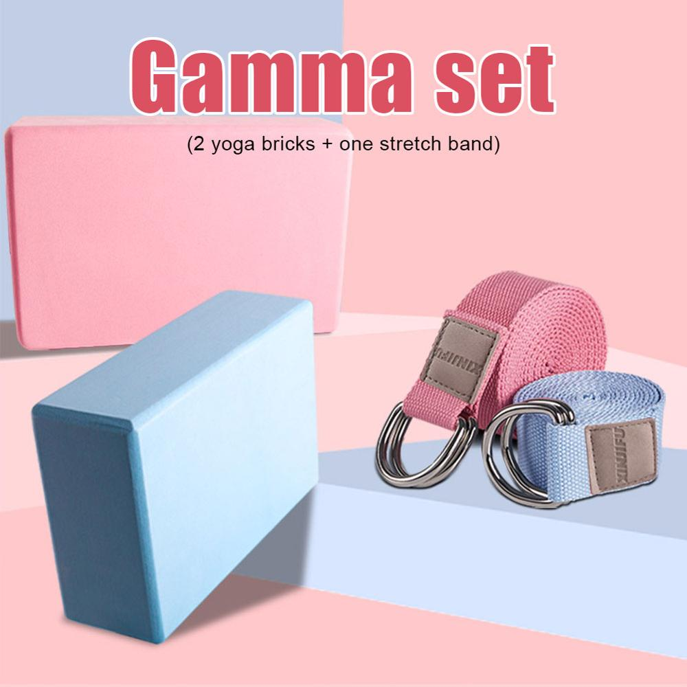 Stretching Strap/Belt 1.83m And Yoga Blocks Combo Blue