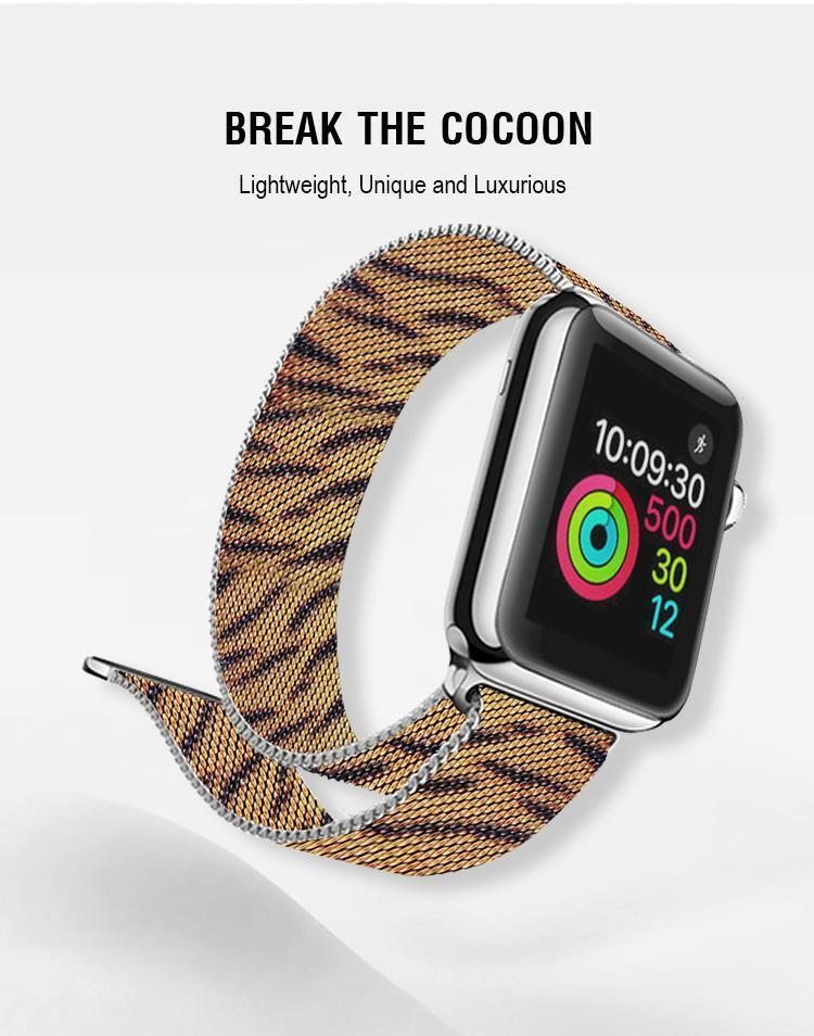 Tiger Milanese Apple Watch Band