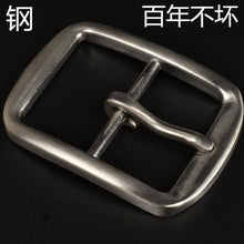 Load image into Gallery viewer, free shipping long time use metal men stainless steel buckle DIY design leather craft accessries 3pcs/lot