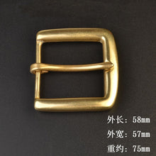 Load image into Gallery viewer, DIY leather craft 40mm inner width solid brass belt pin buckle 2 design 3pcs/lot