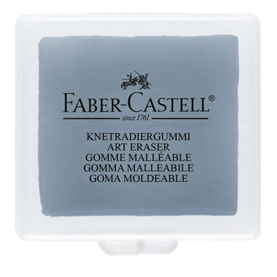 Faber Castell Art Eraser (putty rubber)