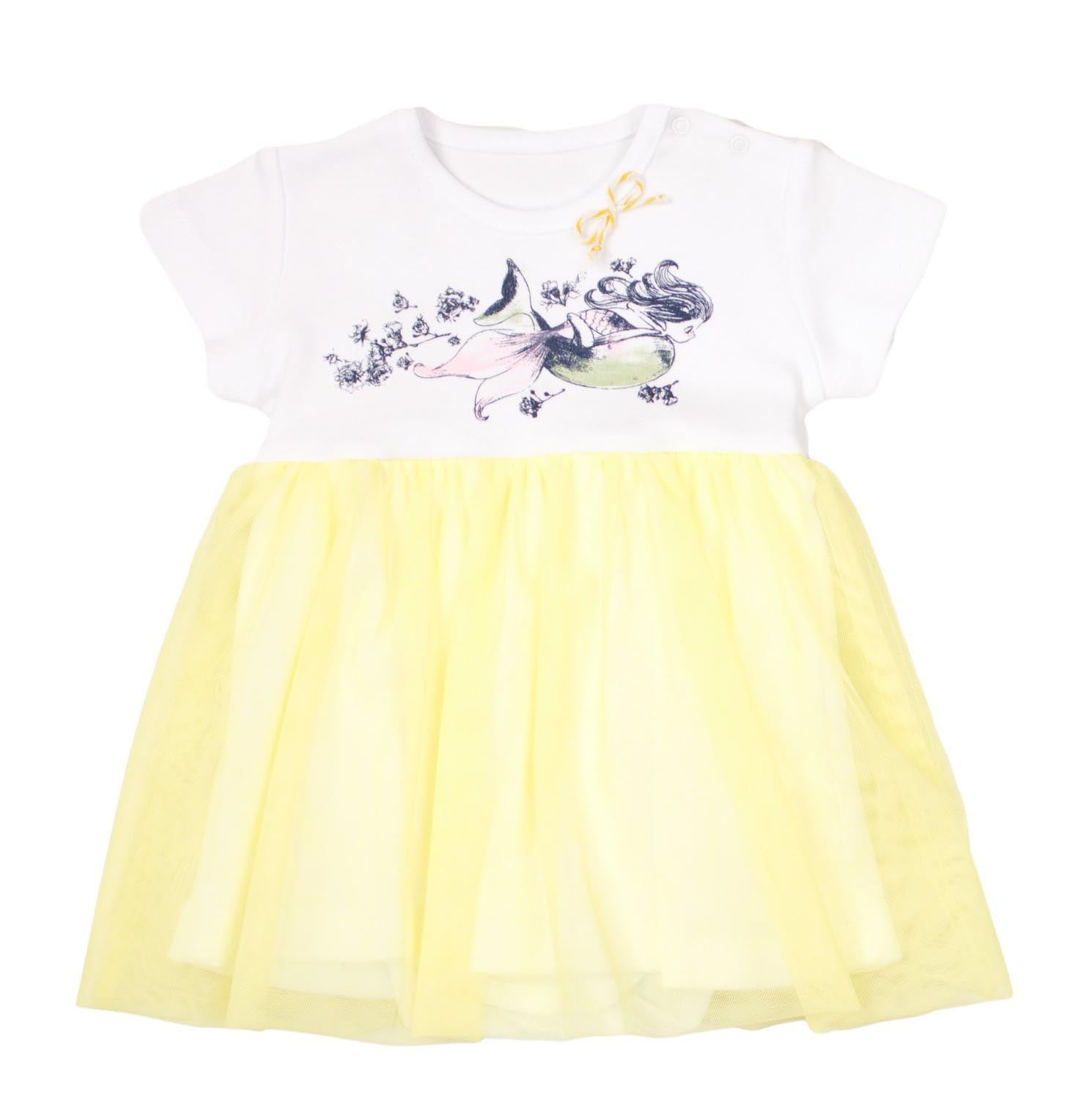 Tulle Body Yellow Dress