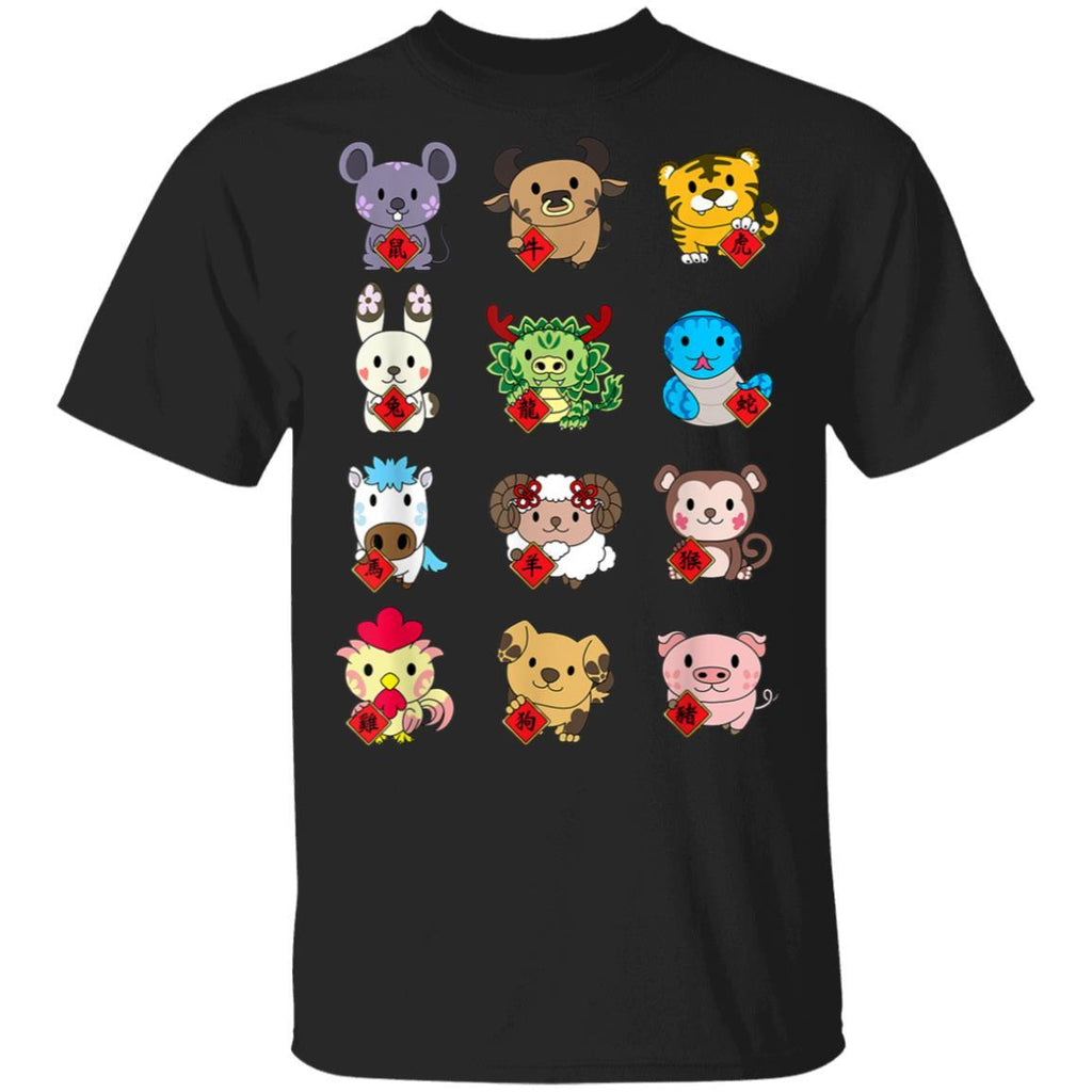 Cute Chinese Zodiac Animal Signs Gift Lunar New Year T-Shirt