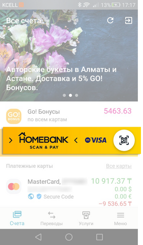 Homebank Scan & Pay