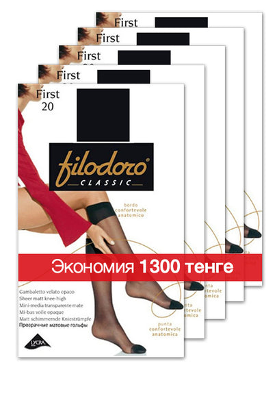 Гольфы Filodoro First 20