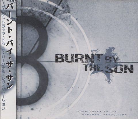 Burnt By The Sun - Soundtrack To The Personal Revolution (CD, Album) (M)