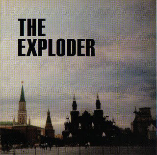 The Exploder - Cut The Cord (CD, EP) (M)