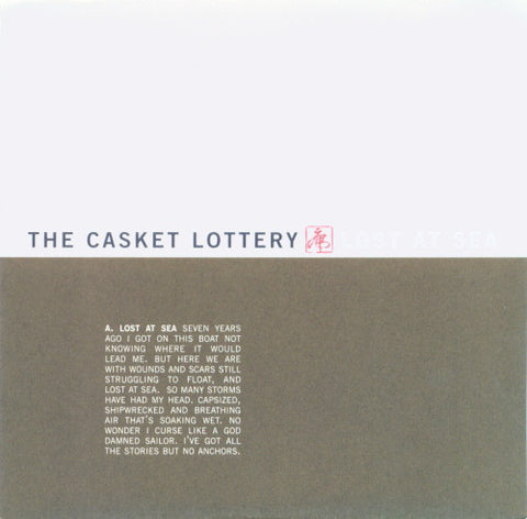 The Casket Lottery - Lost At Sea (7`) (NM or M-)