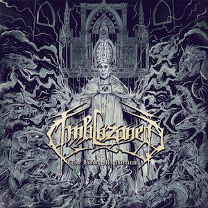 Emblazoned - The Living Magisterium (CD, EP) (NM or M-)