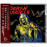 Death Angels - Noite Negra (CD, Ltd, RE) (NM or M-)