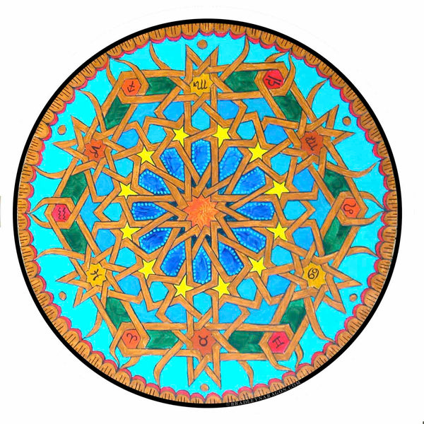 ISLAMIC GEOMETRY ZODIAC STICKER