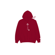 "88Rising Red ""Year of the Ox"" Blueprint Hoodie"