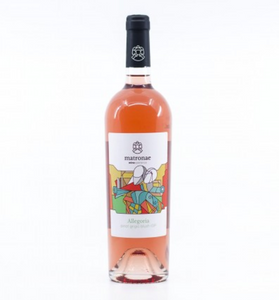 Allegoria Pinot Grigio Blush IGP Matronae - Case of 6 bottles