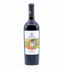 Load image into Gallery viewer, Kiattona Montepulciano DOP d'Abruzzo Matronae - Case of 6 bottles