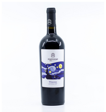 Load image into Gallery viewer, Wincent Primitivo IGP Matronae - 750ml bottle