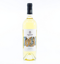 Load image into Gallery viewer, Avignon Falanghina IGP Matronae - 750ml bottle