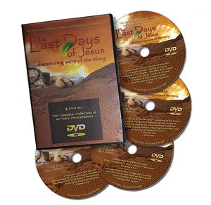 2019 The Last Days of Jesus 4 DVD Set