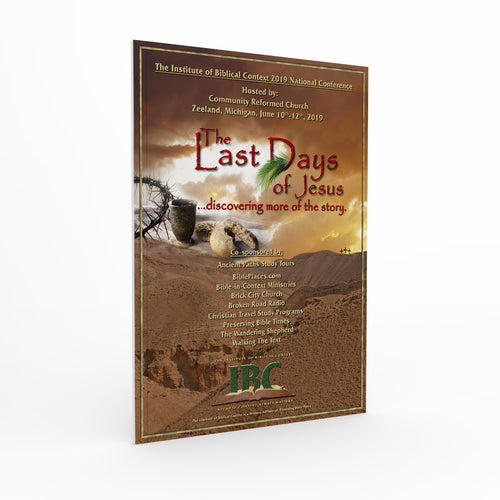 2019 The Last Days of Jesus PDF Notebook