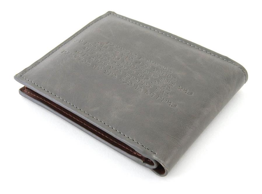 The Elder Scrolls V Skyrim Faux Leather Dragonborn Wallet