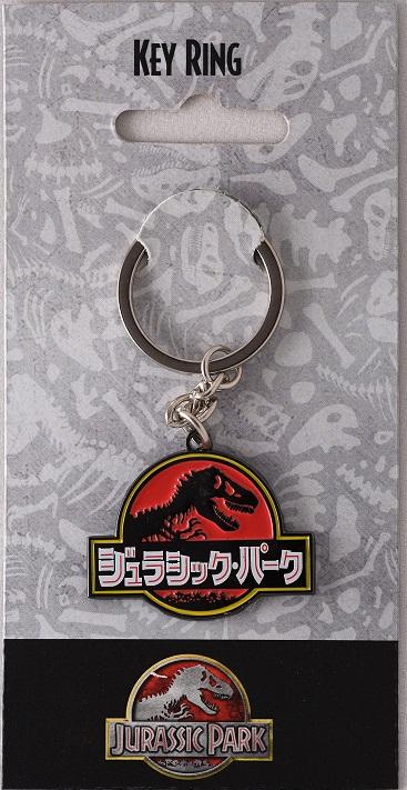Jurassic Park Limited Edition Key Ring