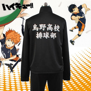 Haikyuu Black Sportswear Karasuno High School Volleyball Club Uniform