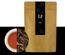 Load image into Gallery viewer, Houjicha Tea Bag -Japanese Roasted Tea- 10pcs