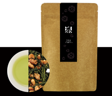 Load image into Gallery viewer, Genmaicha Tea Bag -Japanese Brown Rice Tea Bag- 10pcs