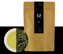 Load image into Gallery viewer, Sencha Tea Bag -Japanese Green Tea- 10pcs