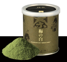 Load image into Gallery viewer, Premium Matcha Powder -Ume no Shiro- 30g