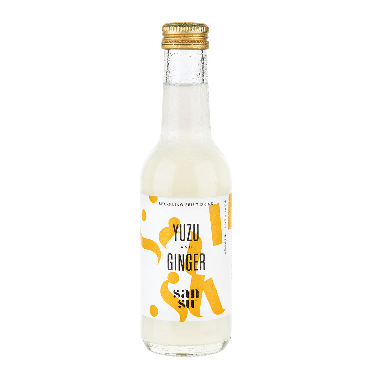 yuzu and ginger sparkling drink
