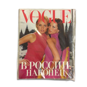 The First RUSSIAN VOGUE mag
