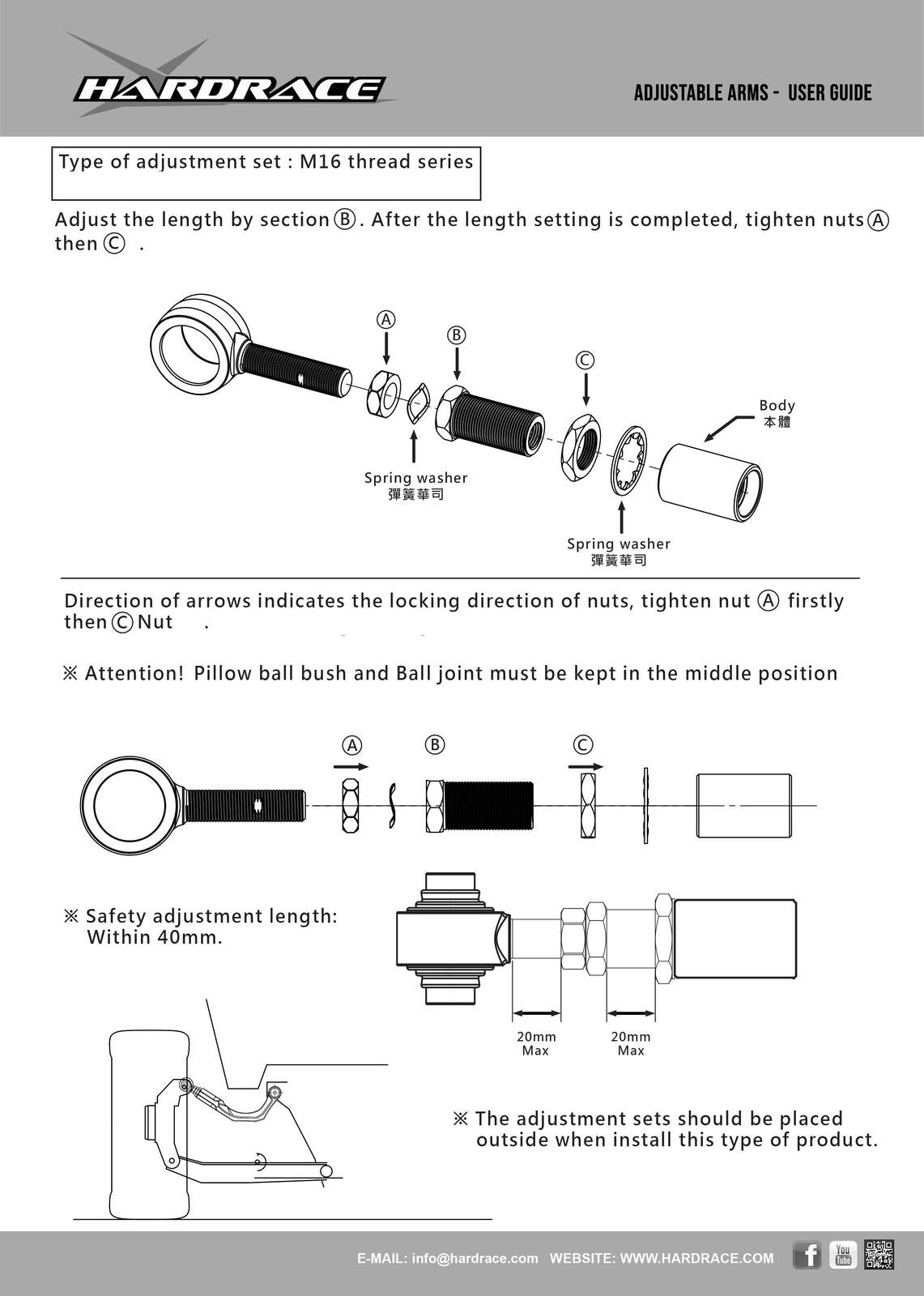 Hardrace 6727 Adjustable Rear Lower Control Arm - Mitsubishi Evo 4, 5, 6, 7, 8 and 9. Installation Instructions