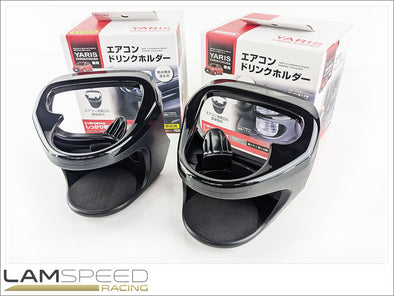 Toyota GR - Yaris GR4 - Cup Holders.