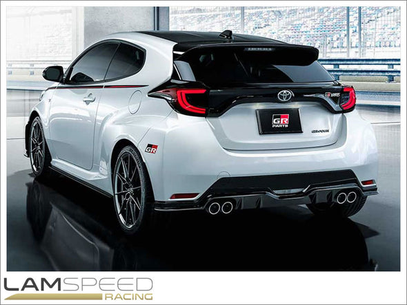 Toyota GR - Yaris GR4 Side Skirt Extensions