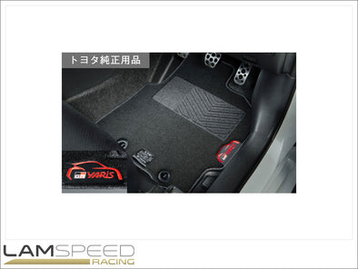 Toyota GR - Yaris GR4 - Front Floor Mats (Advanced) - available from Lamspeed Racing.