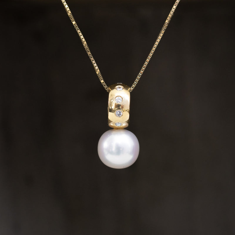 .25ctw Diamond & Pearl Gold Ring Pendant